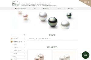 真珠素材を提供する会員様限定のECサイト「Pearl's Backyard」の制作を担当させていただきました。