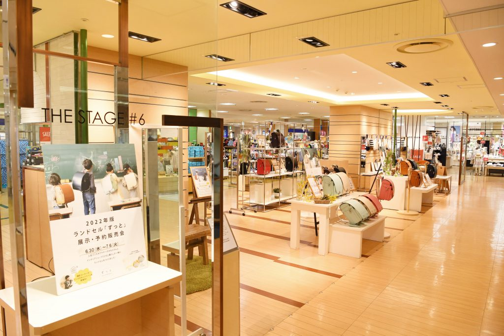 伊勢丹立川店にてこどもと暮らしのオリジナルランドセルを展示販売